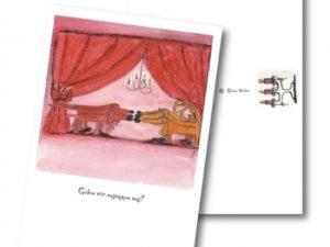 Miez und Mops - Tierkarten